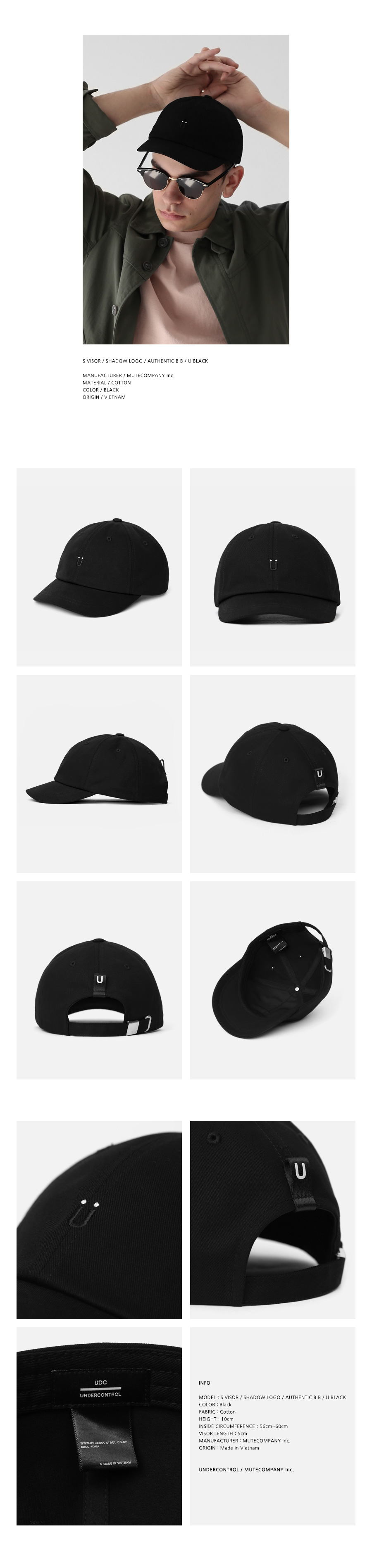 언더컨트롤(UNDERCONTROL) S VISOR / SHADOW LOGO / AUTHENTIC B B / U BLACK