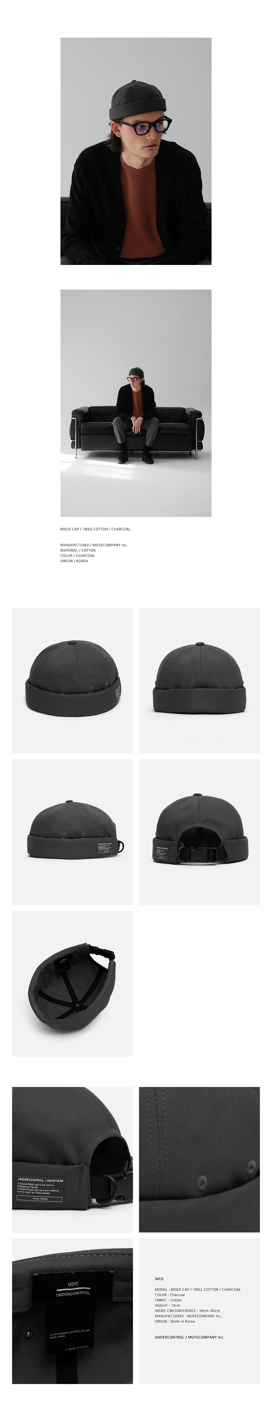 언더컨트롤(UNDERCONTROL) MOLD CAP / TWILL COTTON / CHARCOAL