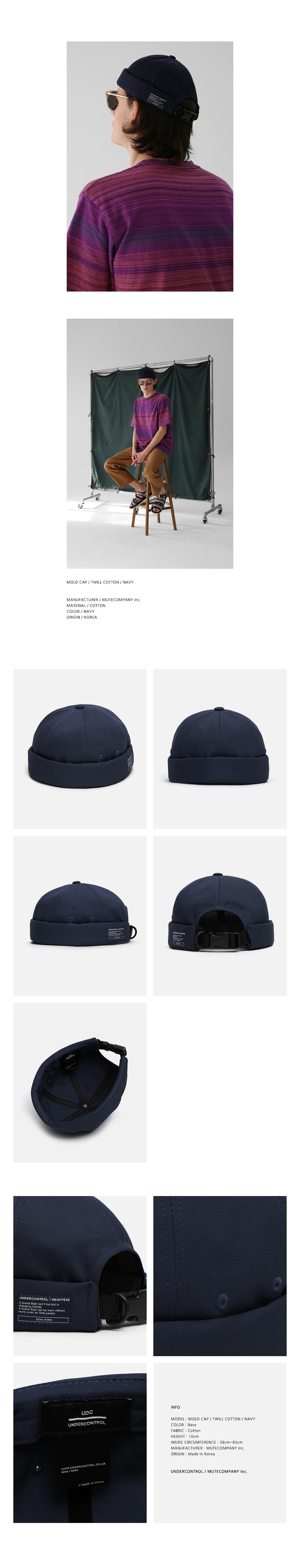 언더컨트롤(UNDERCONTROL) MOLD CAP / TWILL COTTON / NAVY