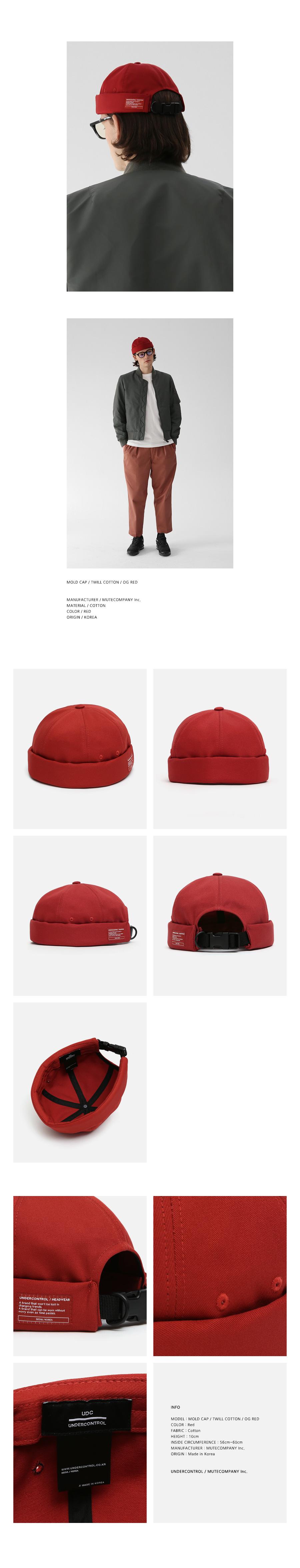 [언더컨트롤] MOLD CAP / TWILL COTTON / OG RED_야구모자