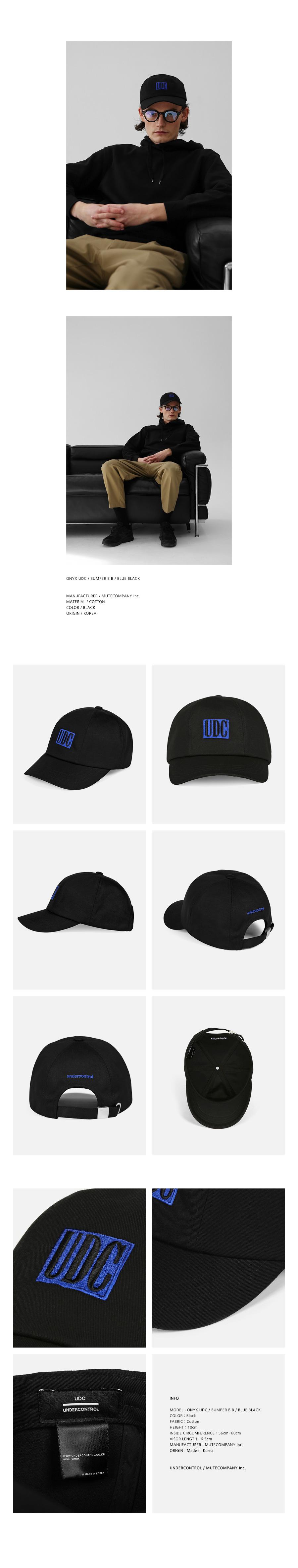 언더컨트롤(UNDERCONTROL) ONYX UDC / BUMPER B B / BLUE BLACK