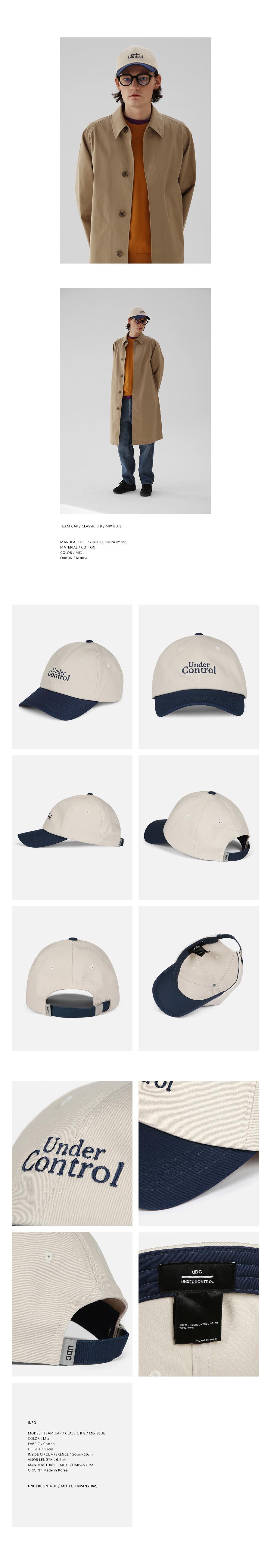 언더컨트롤(UNDERCONTROL) TEAM CAP / CLASSIC B B / MIX BLUE